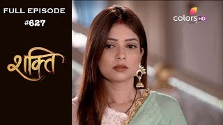 Shakti - 19th October 2018 - शक्ति - Full Episode