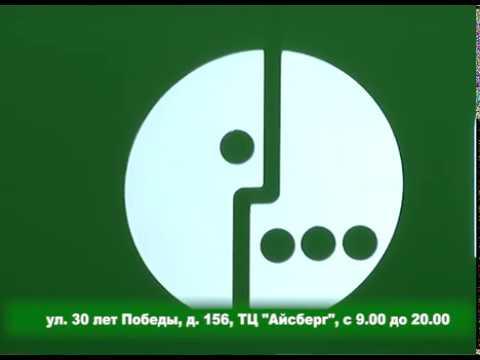 Открытие салона связи Мегафон в г. Балашов