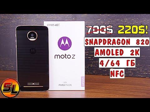 Motorola Moto Z полный обзор самого необычного смартфона на канале! Review