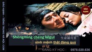NGƯỜI ĐẾN TỪ TRIỀU CHÂU - Vietsub Pinyin - bài hát học tiếng trung giao tiếp ĐÀO HẠNH 问心无愧