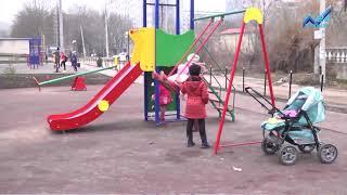 видео Основные проблемы социально-экономического развития региона