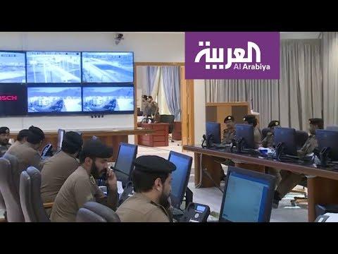 نشرة الرابعة | هنا يرصد منع التجول الكلي في السعودية  - نشر قبل 30 دقيقة