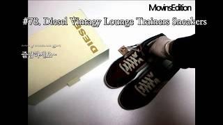 #78. Diesel Vintagy Lounge Tra…
