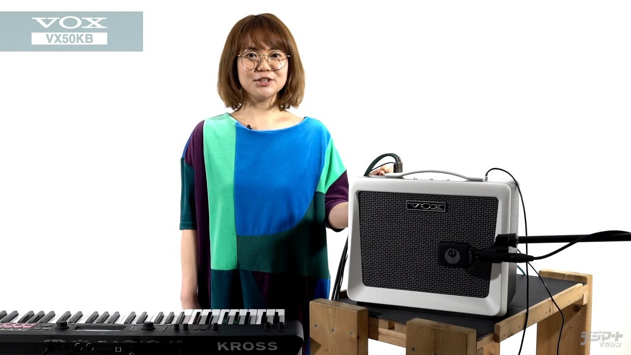 VOX / VX50 KB【デジマート製品レビュー】