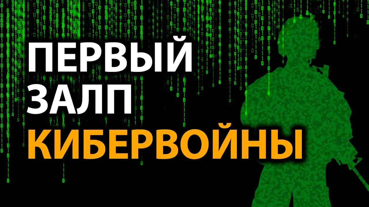 Майкрософт против РФ: есть ли у нас шансы?