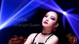 Download lagu HARA Midnight Queen MP3