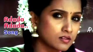 Mariyadhai Tamil Movie - Adada Adada Song Video