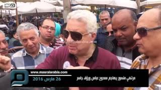 مصر العربية   مرتضي منصور يهاجم ممدوح عباس ورؤف جاسر