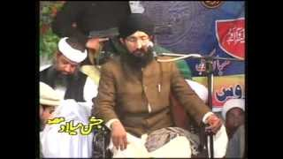 Shan e Ghous e Azam by Mufti Hanif Qureshi 2013