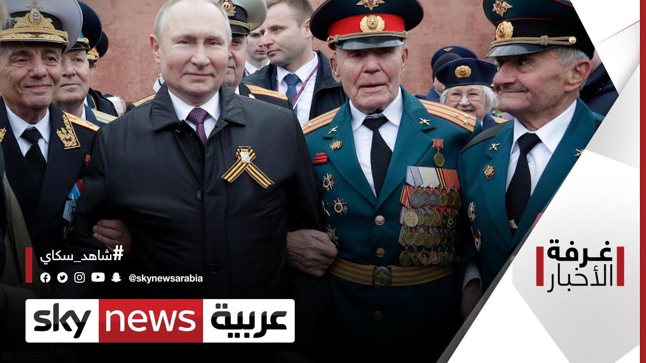 الخلاف الروسي الأوروبي.. -لا تحسّن- | #غرفة_الأخبار  - نشر قبل 5 ساعة