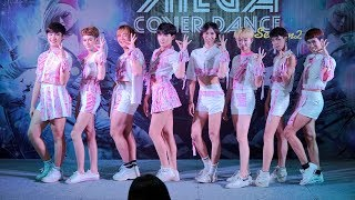 Video 170820 Project RR cover Girls' Generation - All Night + Holiday @ Mega Cover Dance SS2 (Audition) download MP3, 3GP, MP4, WEBM, AVI, FLV November 2017