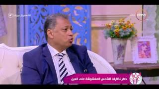 السفيرة عزيزة - د. شريف جمال