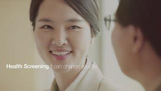 (English) Asan Medical Center Health Screening & Promotion Center