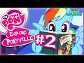 💫 Explore Ponyville Rainbow Dash Sonic Rainboom (Part 2)