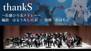 作曲: 上松範康、藤間仁、BLASTERHEAD、西坂恭平、菊田大介、河辺建宏、...
