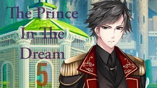 The Prince in the Dream: Dino Bardi | Chapter 5