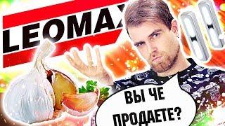 Треш обзор телемагазинов - ЧЕСНОК и НАНОСВЕТ за 220 рублей