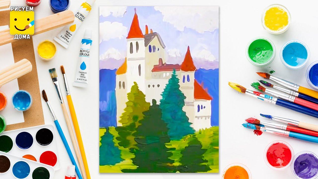 Рисование с ребенком 2-3 лет Сто тысяч почему