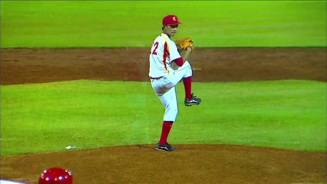 Highlights: Panama v China - U-15 Baseball World Cup 2018