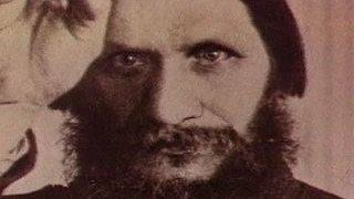 Рассекречены документы о тайной слежке за Григорием Распутиным