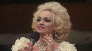 Надежда Кадышева концерт в Воронеже 5.12.2017