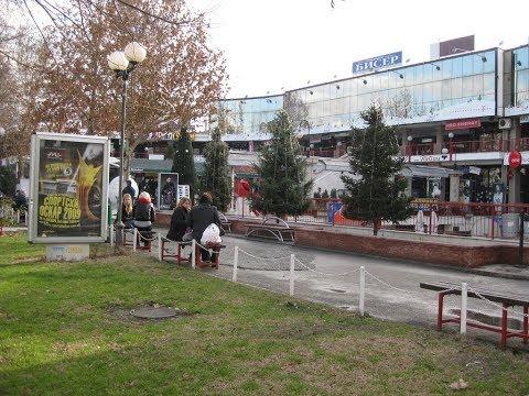 Shopping Mall BISER - Skopje, Macedonia