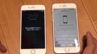 iPhoneのパスコードのリセット方法