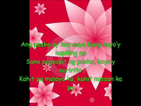 Sa Araw Ng Pasko By All Star Cast With Lyrics