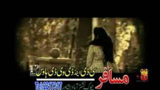PASHTO NEW SONG  5( MAST QALANDER ) ARIF KHAN.flv