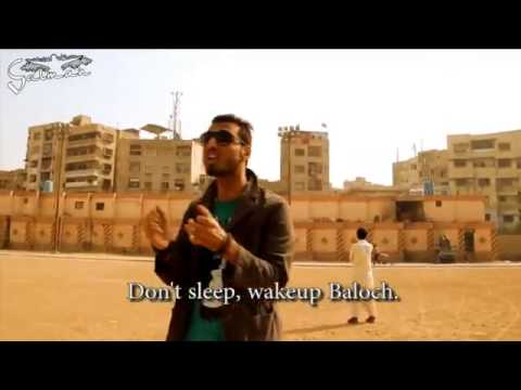 Balochi rap song for peace