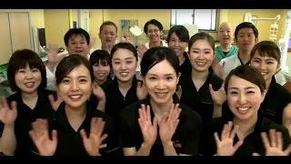 兵庫県で歯科衛生士求人をしている歯科医院、加東市、三木市の医療法人真心会