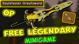 FREE *LEGENDARY* SWORD miniGAME!!! +Giveaway!! -⚔️ Roblox Dungeon quest