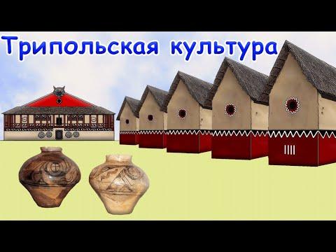 Кукутень-трипольская культура. История Северного Причерноморья, медный век