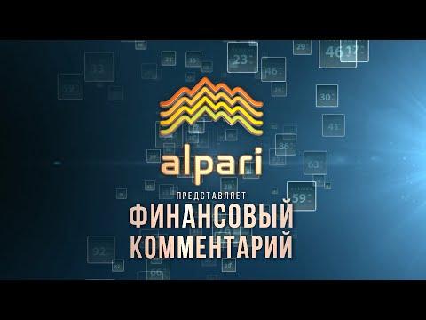 Начались валютные войны: финансовый комментарий от 21.01.15