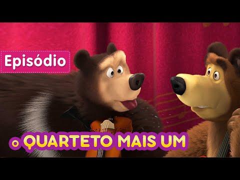 Masha E O Urso - 🎸 O Quarteto Mais Um 🥁(Episódio 68)