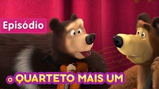 Gambar cover Masha e o Urso - 🎸 O quarteto mais um 🥁(Episódio 68)