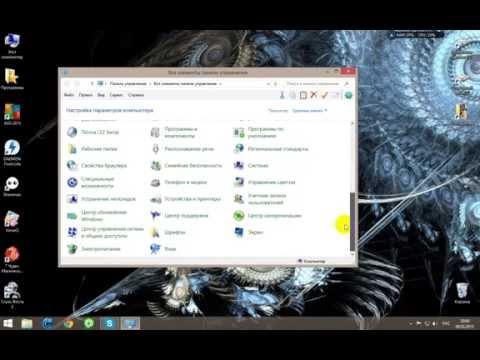Отключение и включение службы обновления Windows