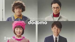 docomo cast : 星野源 新田真剣佑 長谷川博己 浜辺美波.