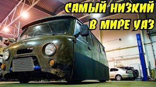 Самый низкий УАЗ на соревнованиях по ДРИФТУ.