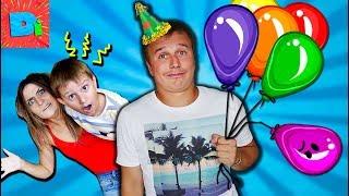Кто Быстрее Поздравит Папу С ДнёМ Рождения? Funny Video For Kids Дикие Скричеры Скричер-Баттл