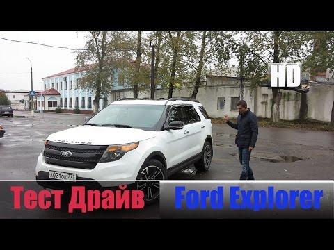 V6 3.5л. 365л с ОБЗОР Форд Эксплорер СПОРТ EcoBoost