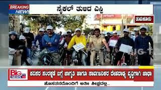 ಎಸ್ಪಿ ಯಿಂದ ಸೈಕಲ್ ಸವಾರಿ || CYCLE RIDING BY S P|| BIG TV NEWS