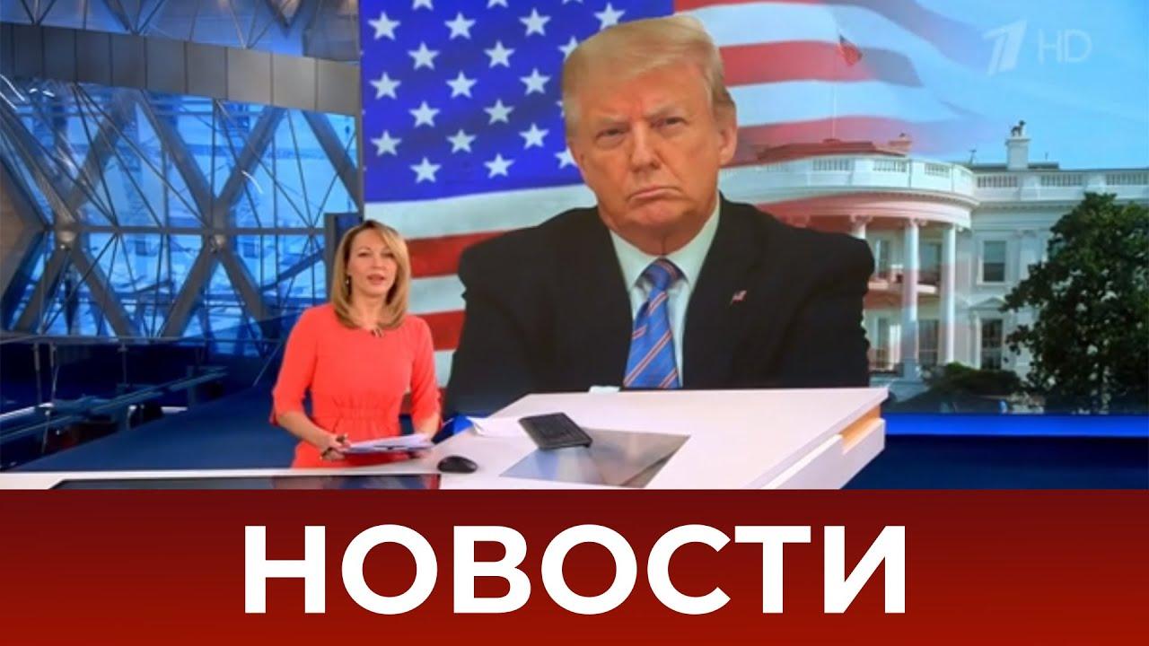 Выпуск новостей в 12:00 от 14.01.2021 MyTub.uz TAS-IX