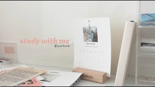 STUDY WITH ME(music ver.) | 같이공부해요 (real time, with piano music, study asmr) | 수린 suzlnne