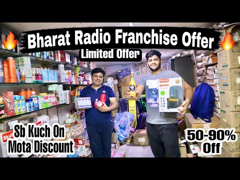 BHARAT RADIO FRANCHISE OFFER || Most Discounted Store In Delhi NCR || 50-90% OFF || ITS STAR VLOGS