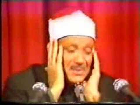Qari Abdul Basit (surah Dhuha)