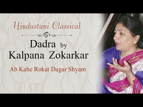 Hindustani Classical Vocal - Indian Classical Music