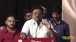 'Captain' Vijayakanth Speech@Madura Veeran Audio Launch | Samuthirakani | Venkat Prabhu