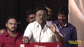 Athu Yaaru Subbu? Naan Udane Pathe Aganum - Captain Vijayakanth | Madurai Veeran