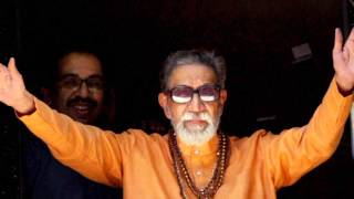 Balasaheb Thackeray song - Mahagaatha